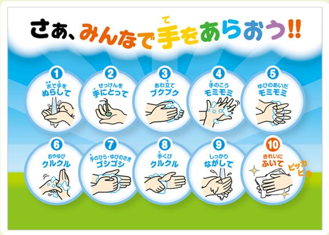 コロナウイルス感染防止の為の取り組みについてはこちら